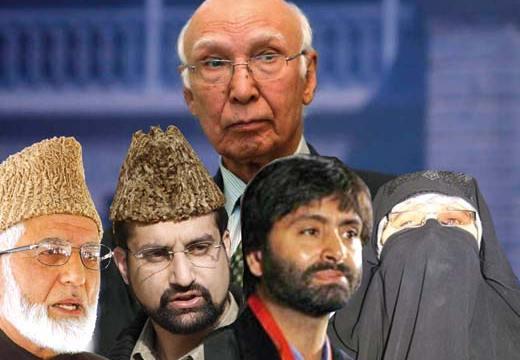 Sartaj-Aziz-and-Hurriyat-Leaders