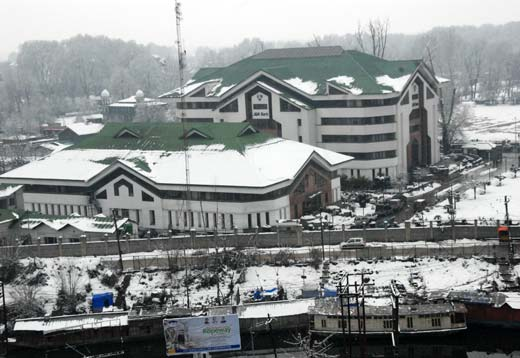 J&K Bank Corporate headquarters in  Srinagar. Pic: Bilal Bahadur