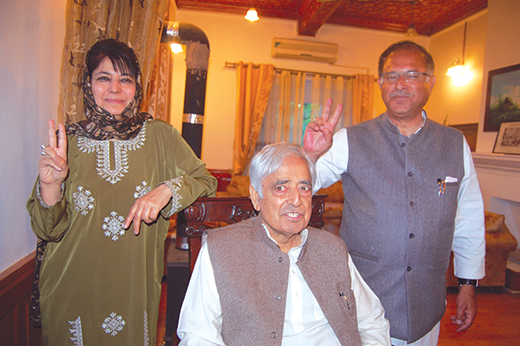 Two PDP winning candidates with Patron Mufti Mohammad Sayeed after registering their win from South and Central Kashmir. File Pic: Bilal Bahadur