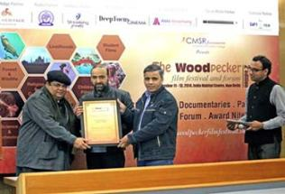 EMMRC-award