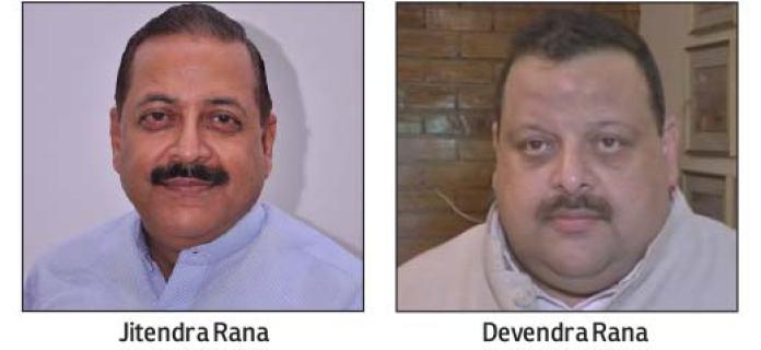 Jitendra-Rana-Devendra-Rana
