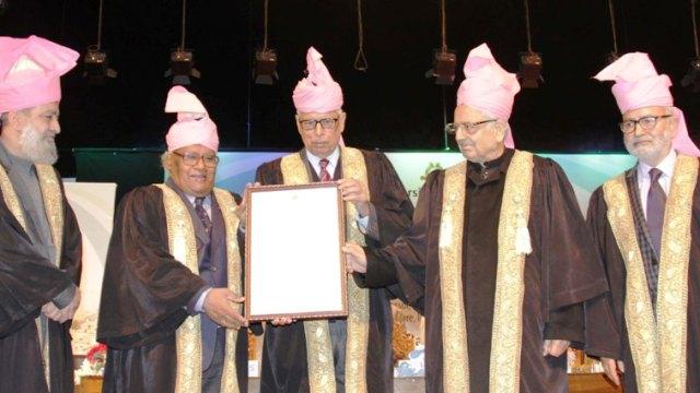 CM Mufti Muhammad Sayeed at KU.