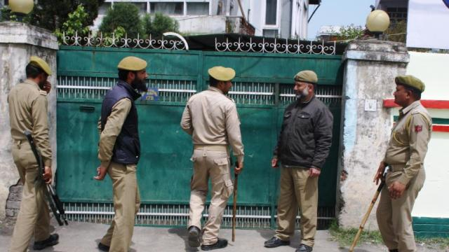 Shabir Shah House Arrest
