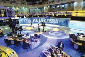 aljazeera-studio
