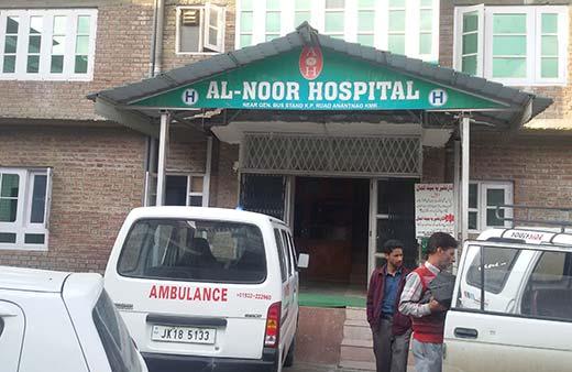 Al-Noor-Hospital-Anantnag