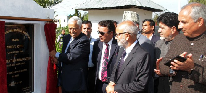 Mufti Sayeed's last visit to BGSBU during his second tenure as CM of J&K from March Ist 2015, to January 6, 2016.