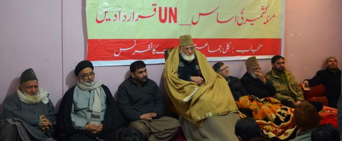 All Parties Hurriyat Conference (g) seminar to mark 05 January 1949 Resolutions on Kashmir held at Hyderpora here.