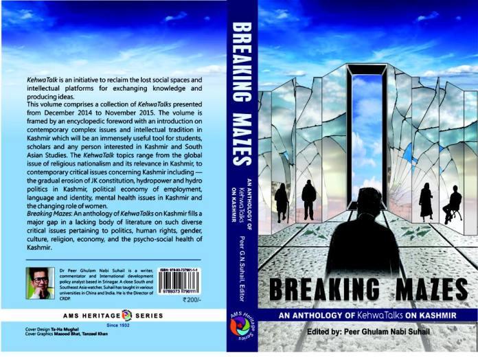 Breaking Mazes