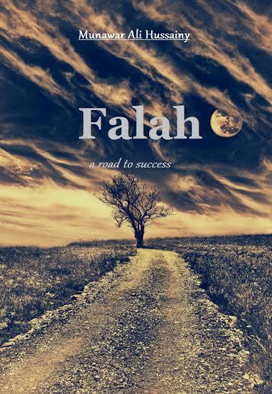 Falah