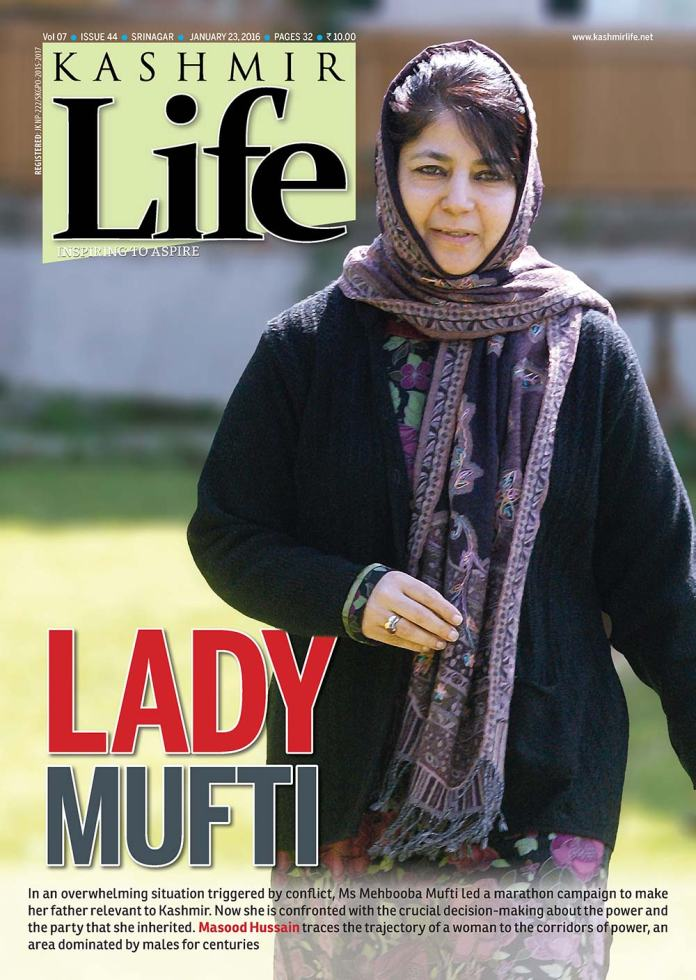 Front-Page-Lady-Mufti