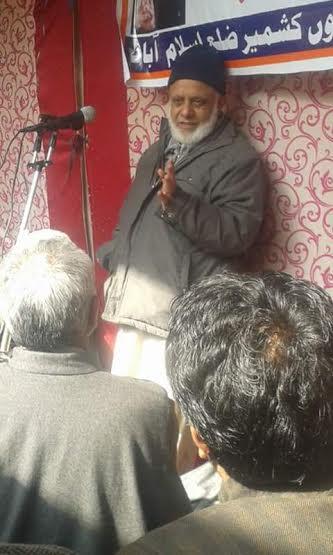 Zahid Ali Lone