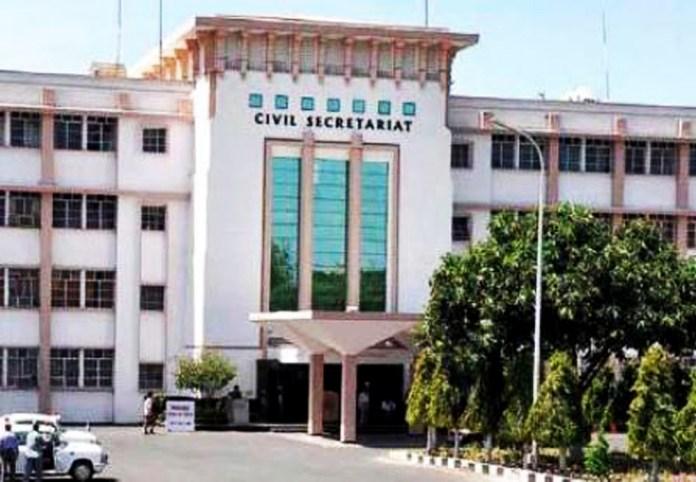 Civil Secretariat Jammu.