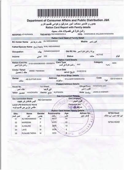 CAPD Form