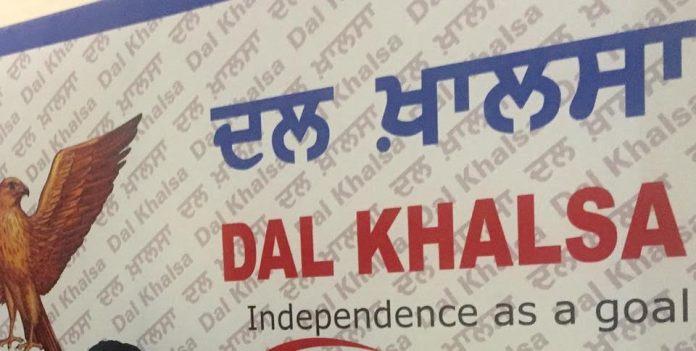 Dal Khalsa Banner
