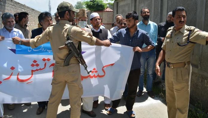 Book Release Function of Hassan Zainagiree and Police Stopping the function on May 29, 2016