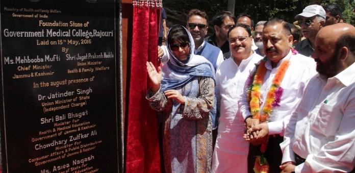CM Ms Mehbooba Mufti Laying foundation stone of GMC at Rajouri.