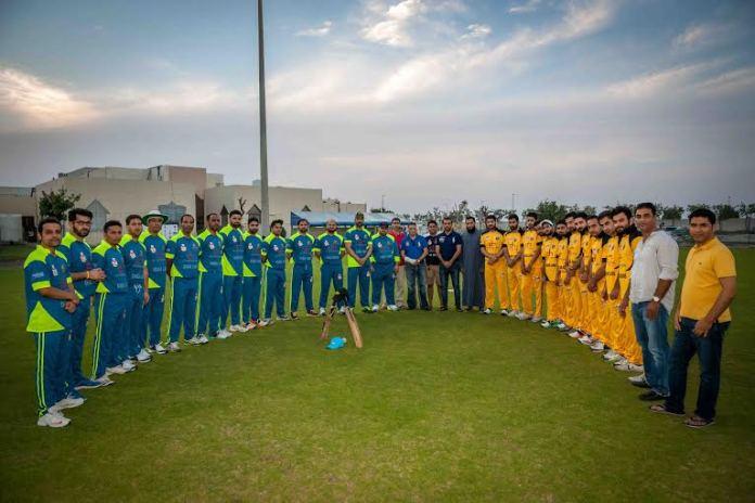 Kashmir Super League 2016