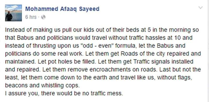 Mohammad Afaaq Sayeed suggests some ways to ease the traffic mess. (Downloaded on May 03, 2016 @ 6: 17 PM)