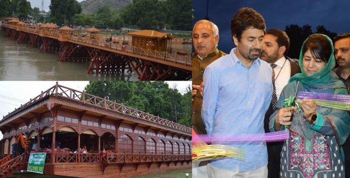 Refurbished Zero Bridge Inauguarted by CM on May 24, 2016