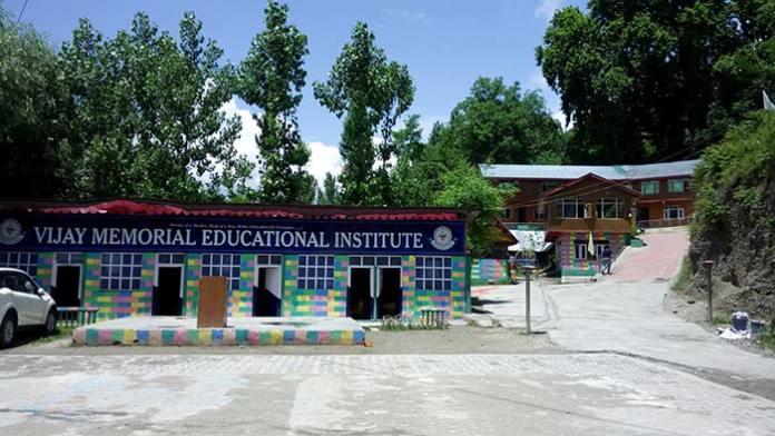 Vijay-Memorial-Educational-Institute