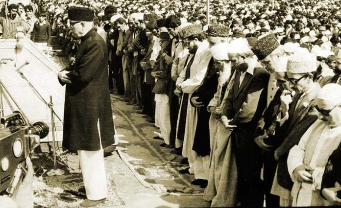 Sheikh Muhammad Abdullah leading Eid-ul-Azha prayers in 1981.