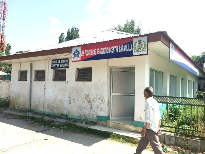 DDC Baramulla was shifted to its present location at old hospital to accommodate more patients.