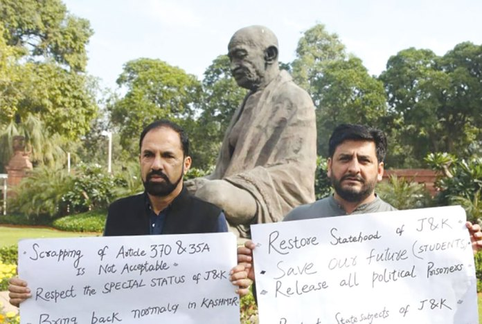 PDP members of parliament protesting against abrogation of article 370 in New Delhi.