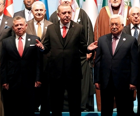 PM arrives in Turkey for OIC summit on Trump's Jerusalem move