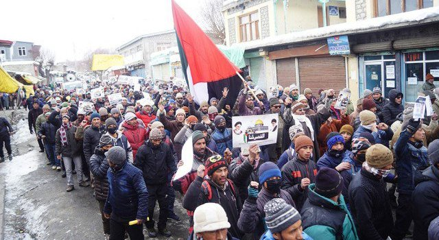 Protest in Kargil against Israeli PM's India visit