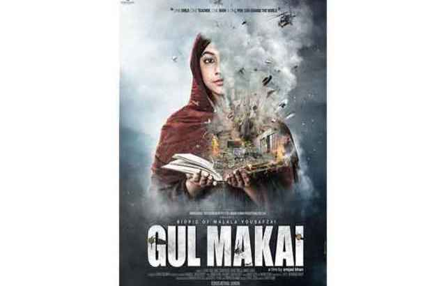 Malala biopic being shot in Kashmir