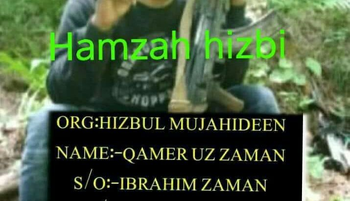 US-returned Assam youth 'joins' Hizb, mother says shoot him
