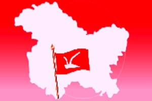 Panchayat Polls: NC Wants 'Roadblocks' To Be Removed