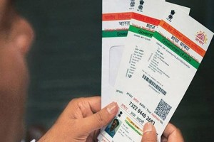 Govt Extends Aadhaar Seeding Date