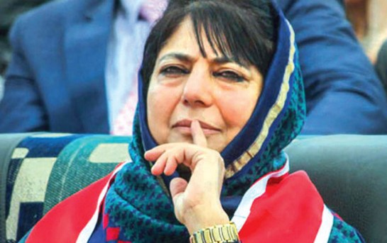 Shift My Mother To Place Equipped For Winter:Mehbooba's Daughter To Admn