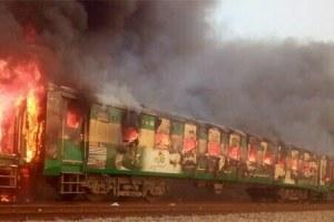 74 Passengers Killed In Pakistan Train Inferno