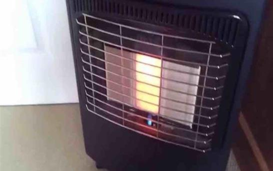 Unvented Gas Heaters Killing People: DAK