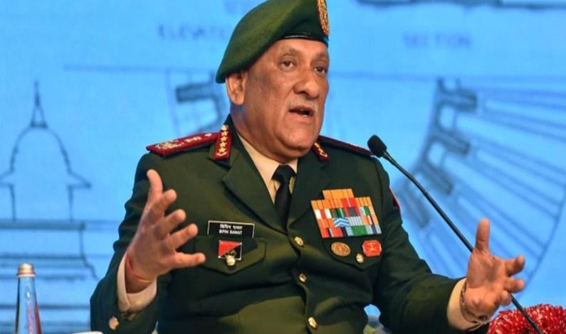 MoS Home Backs CDS Rawat's De-Radicalisation Comment