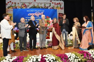 17th Kadambini Literature Festival & Patrika Hat Held