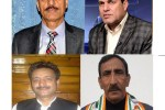 4 More Mainstream Leaders Released
