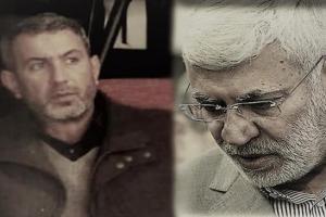 Iraq's PMU Appoints Al-Mohammedawi as Al-Muhandis Successor