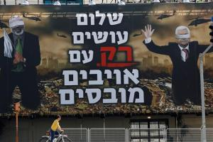 Billboards In Tel Aviv Incite Reprisal Against Palestinians