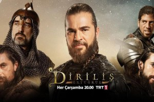 Egypt Fatwa Bans Ertugrul, Turkish Soaps