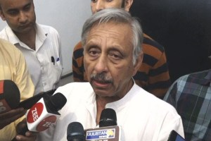 Authorities Disallow Kashmir Conference