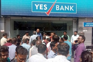 Who Will Fix India's Broken Banking System?