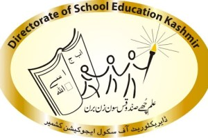 DSEK to Start Audio Classes for Students of Kashmir Division