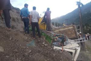 One Killed, Two Others Injured As Landslide Hits Kashmir Highway