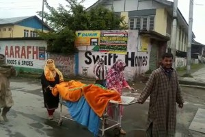 Maternity Deaths at MCH Anantnag