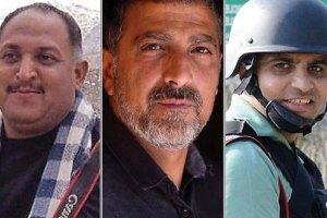 Letter Slams Pulitzer Prize To Kashmiri Journalists
