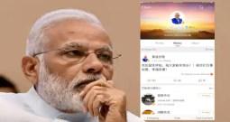 PM Modi Quits Chinese Weibo