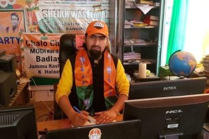 BJP Leader, His Father & Brother Shot Dead in Bandipora